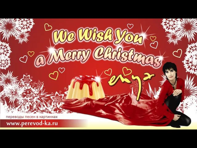 We wish you a Marry Christmas