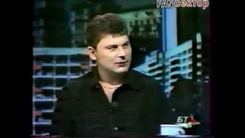 Юрий Хой Интервью программе Карамболь' на Белорусском ТВ