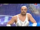 Украина имеет талант 5 Коллектив Candy men Донецк