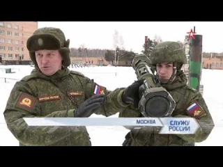 Students of Moscow High Military Command School