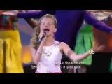 Алиса Кожикина - Три белых коня (Караоке Версия 1 Канал)