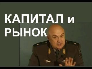 ЖЕСТЬ! Генерал ПЕТРОВ: