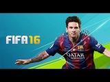 |FIFA 16|Запись стрима 25.03.16|Мой самый лучший стрим по FIFA 16