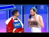 КВН Премьер-лига (2011) - Финал