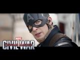 Первый мститель: Противостояние Финальный трейлер Marvel's Captain America: Civil War - Trailer 2