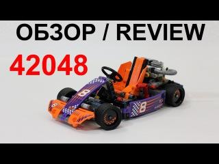 Лего Техник 42048 Гоночный Карт – Обзор / Lego Technic 42048 Race Kart – Review 2016