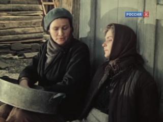 Вечный зов. (1973-1983. Серия 11 - Перед штурмом).