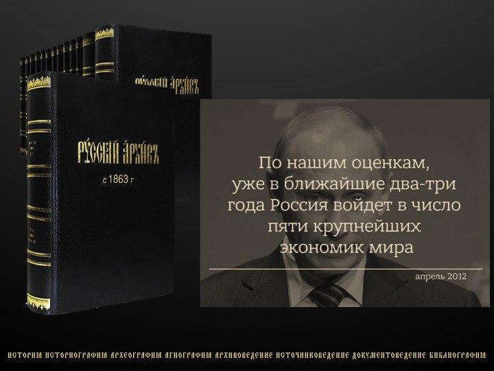 https://pp.vk.me/c629430/v629430075/1d5d6/eD83MFISXdI.jpg