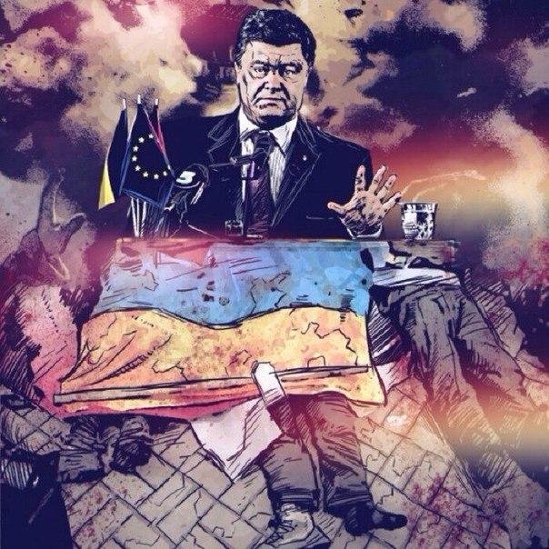 """Украина после Майдана: """"Чем больше времени проходит, тем меньше иллюзий остается"""""""
