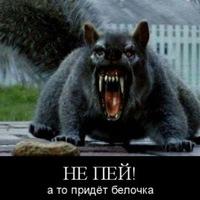 ШУТКИ ДО СМЕРТИ!!!!:)
