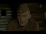 Штрафбат 10 серия HD 2004 боевик военный исторический сериал
