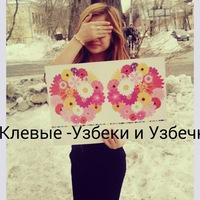 samoe-uzbechki-v-moskve-na-noch-dlya-mobili