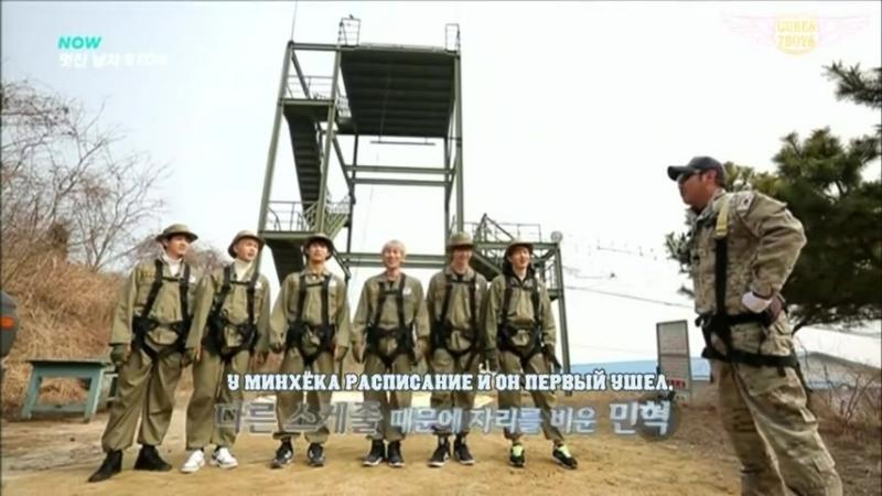 [RUS SUB] [SHOW] BTOB @ SBS MTV (Cool Man) Ep 2 (рус.саб)
