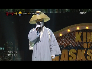 [15.11.15] [king of masked singer]  gleeman gimsatkkat  hit maker a freshman - just once again (выступление дэхена)
