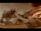 Письмо незнакомки (2001)