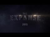 Пространство Сериал 1 сезон 2015 Трейлер [Low, 360p]