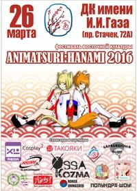 Animatsuri: Hanami 2016
