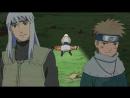Серия 287, сезон 2 - Наруто: Ураганные Хроники  Naruto: Shippuuden