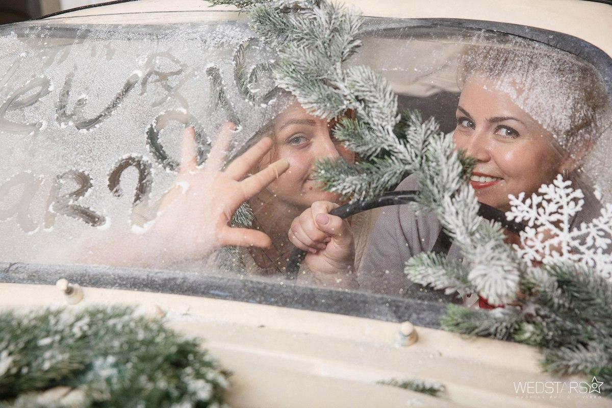 новогоднее фото в машине