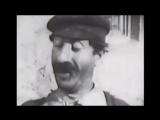 Шор и Шоршор 1926 (эпизод)