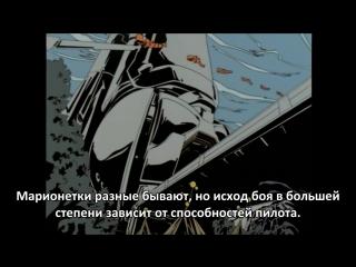 Trava Fist Planet / Трава Межпланетный кулак OVA (субтитры)