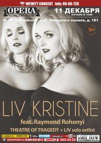 11.12.15 LIV KRISTINE & RAYMOND (THEATRE OF TRAGEDY) - Opera Concert Club (СПб)