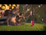 Маша и медведь: Эх, прокачу! [55] (2016)  HD 720