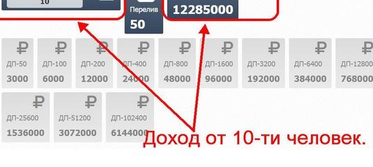 https://pp.vk.me/c629430/v629430809/37b2c/mOzlJ96Jixc.jpg
