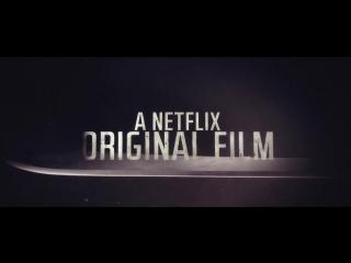 Крадущийся тигр, затаившийся дракон 2, Меч судьбы (2016) - трейлер