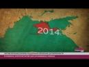 Чей был Крым ?