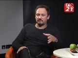 С. Михайлов - В гостях у ТВ-21, 1 часть (Здравствуйте, Юрий Аркадьевич!)