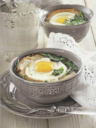 Фото рецепта: Провансальский яичный суп