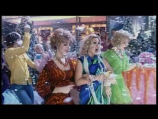 Ночь в стиле DISCO — Новогодний концерт на канале СТС (2005)