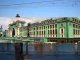 Мой Новосибирск родной Гимн