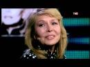 Ольга Кормухина Жена История любви