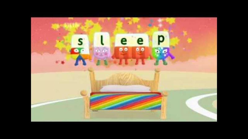Alphablocks Sleep - Series 4 - Episode 06