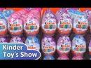 Киндер Сюрприз Май Литл Пони распаковка игрушек сюрпризов для девочек Kinder Surprise M...