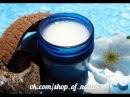 Крем для кожи вокруг глаз своими руками. How to Make Under Eye Cream.Irina Grey. 6