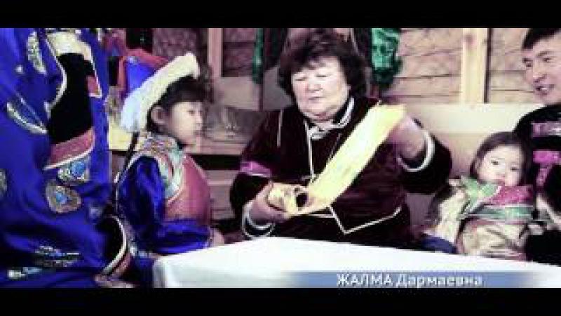 С.Жавхлан Ч.Раднаев - Эжымни (Хадмал үгтэй)