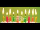 Привiтання з Днем народження, вiдеограф Андрей Шепель