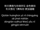 Chopstick Brothers -- Little Apple | 筷子兄弟 -- 小苹果 (lyrics, pinyin)