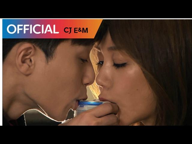 [마녀의 연애 OST] 박서준 (Seojun Park) - 내 맘에 들어와 (Youre In My Heart) MV