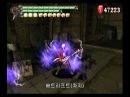 Devil May Cry3 Nevan skill