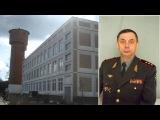 314 кабинет Красногорская школа ГОРКИ-10