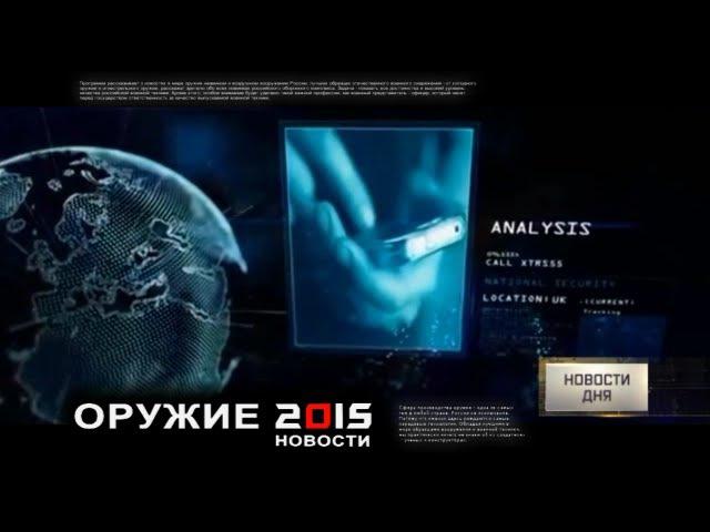 Шпионская Программа Слежения на Мобильном Смурфики Атакуют