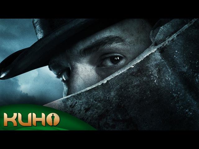 Президент Линкольн: Охотник на вампиров 3D трейлер [Рус]