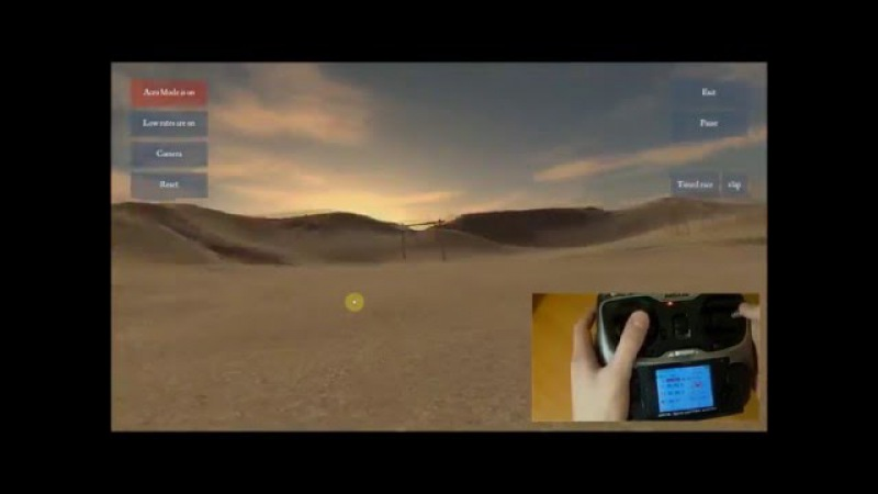 Подключение аппаратуры Radiolink AT9 к симулятору FPV Freerider