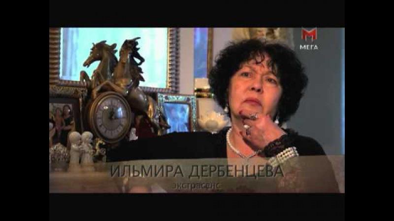 Містична Україна Таємниця смерті Друге життя
