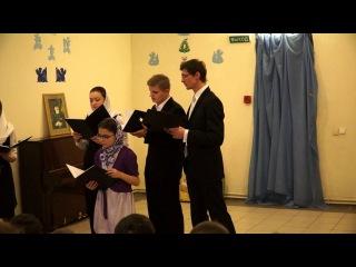 ансамбль Агнец - В вышине небесной (колядка по мотивам Рождественской музыки Владимира Мартынова)