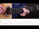 Как играть на гитаре Jose Gonzalez Heartbeats Guitar tutorial